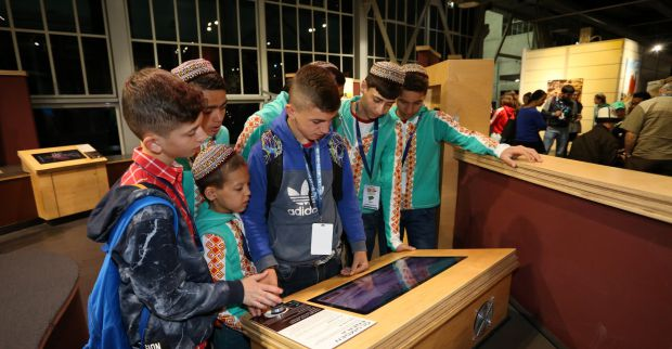 Dünya çocukları Bilim Merkezi ve Kağıt Müzesi'nde
